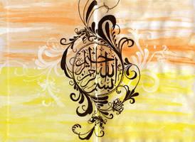 Bismillah by BlessedStranger