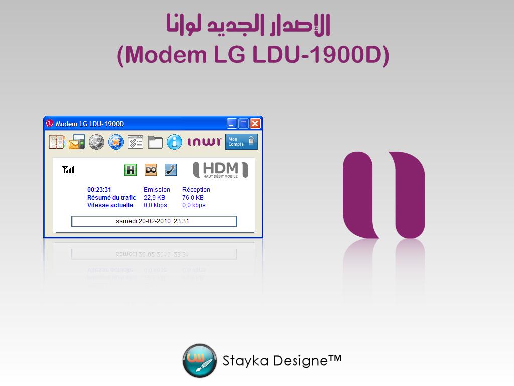 driver modem lg ldu-1900d windows 7