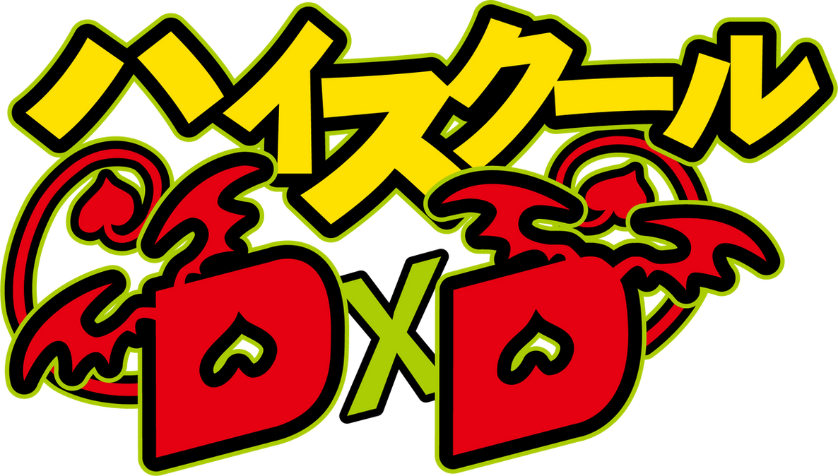 Highschool DxD Logo by Stayka007