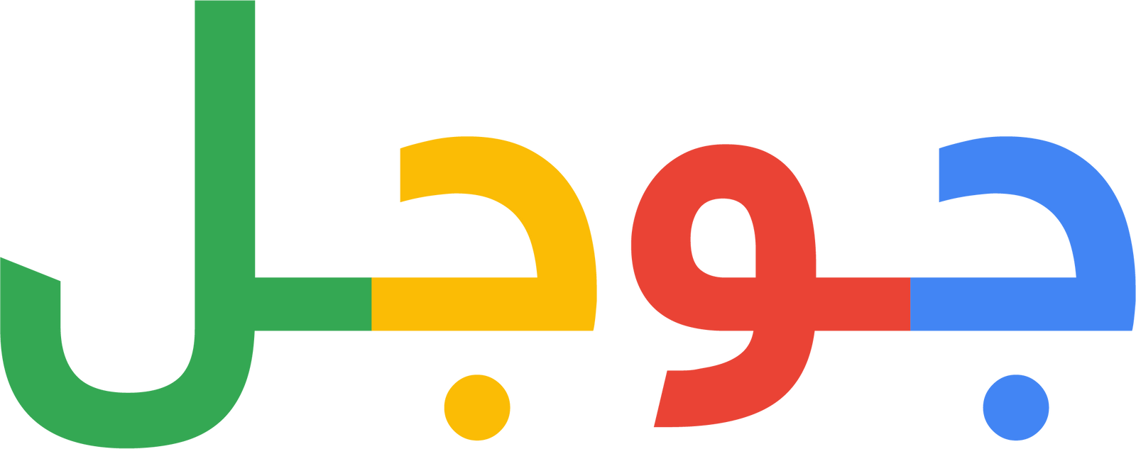 Arabic Logo Design Dubai