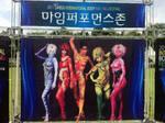 Korean Round Robin Bodypaint by Battledress