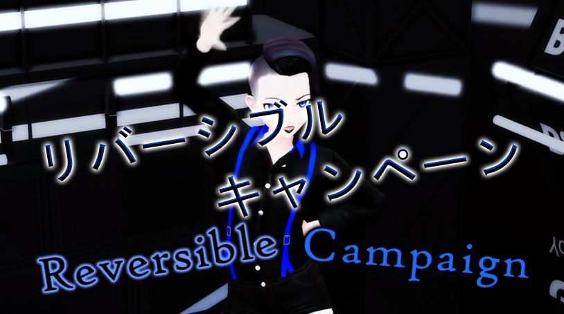 .:video:. Reversible Campaign by MPanda01
