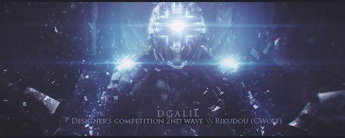 designer's conpetition: Signature for DGALIL