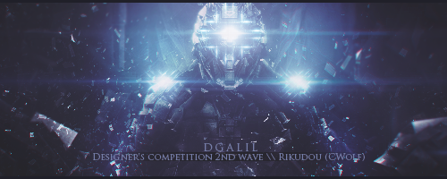 designer's conpetition: Signature for DGALIL by CWolfRU