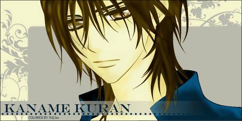 Kaname Kuran by noniq