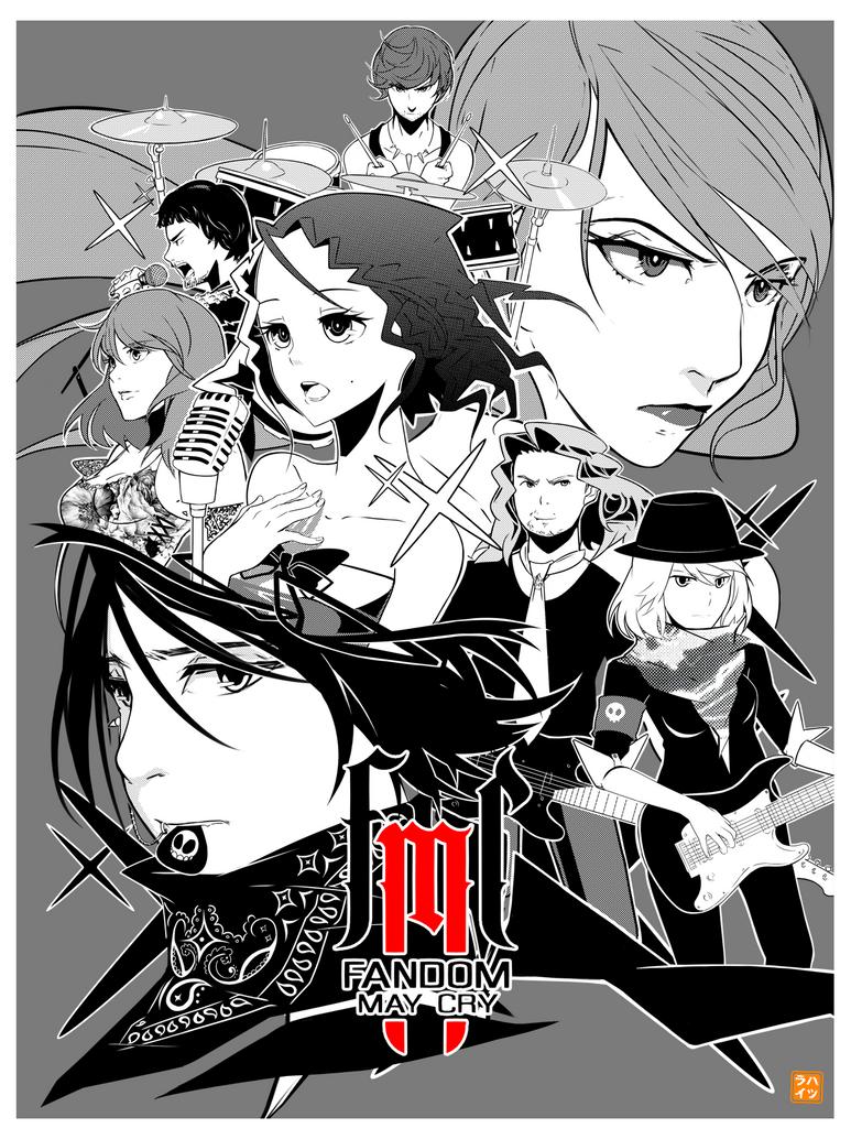 Fandom May Cry by Hatsuraikun