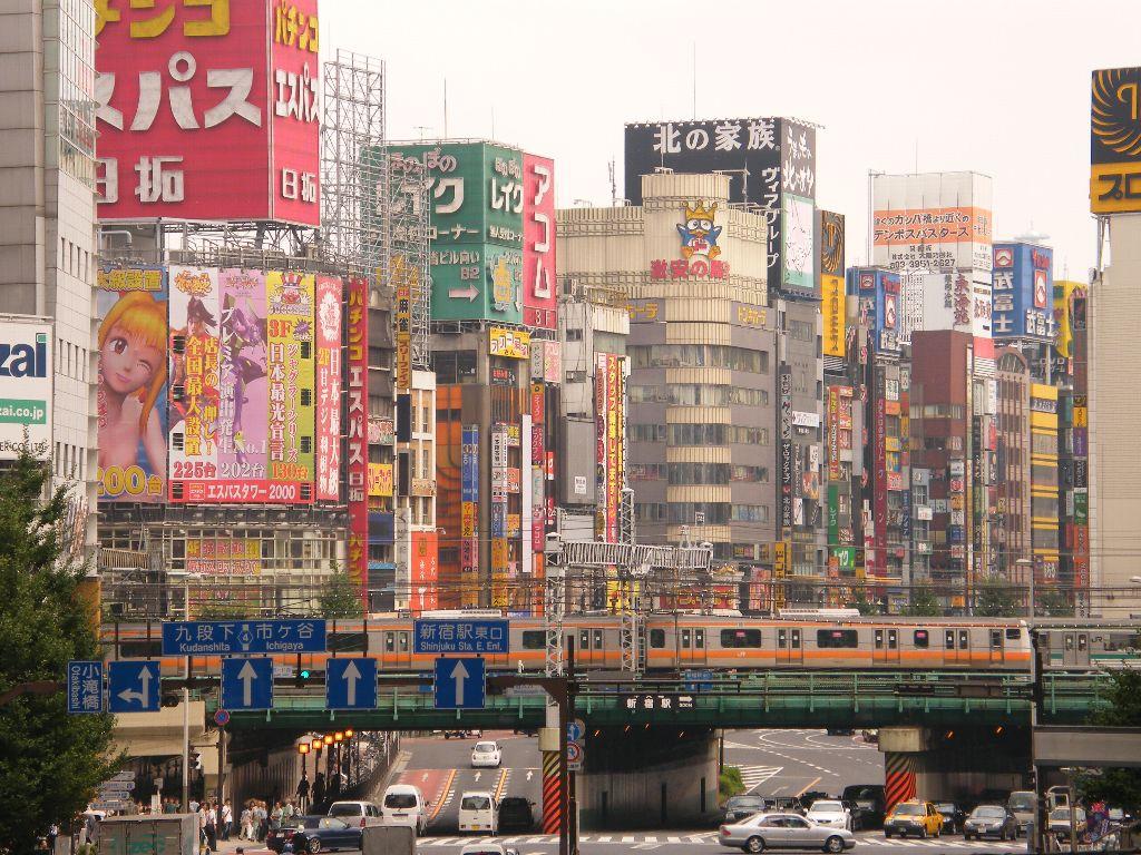 Shinjuku8 by kaz0885