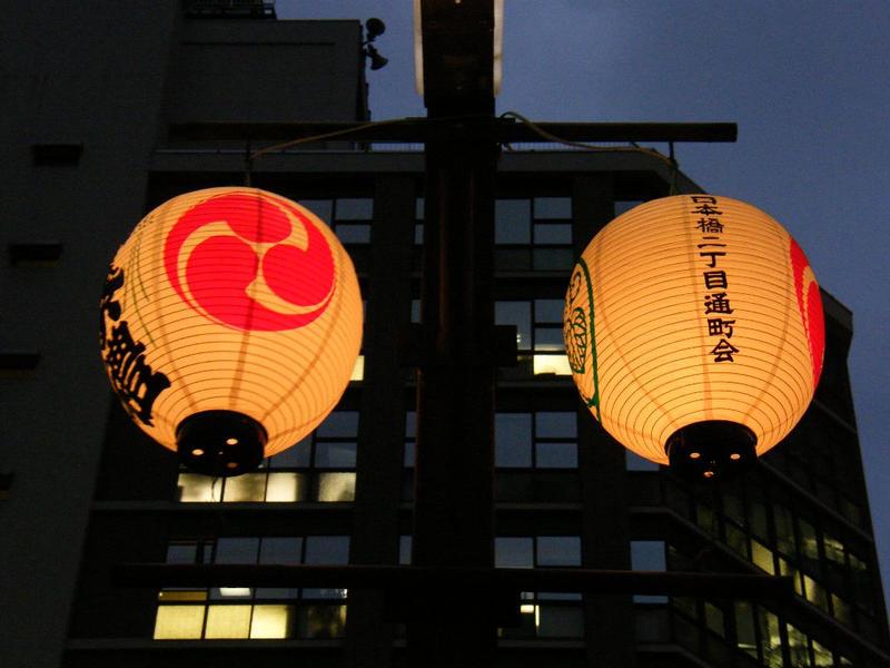 Lantern by kaz0885