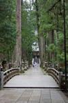 Path to the Inner Sanctum