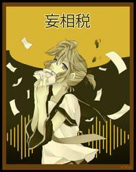 Come pay your Delusion Tax by TamashiineKasuka