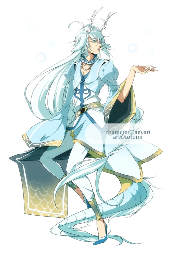 Commission: Aevari by tofumi