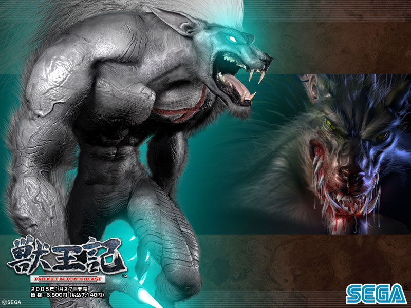 Altered beast werewolf by lycans57 on deviantart for Altered beast