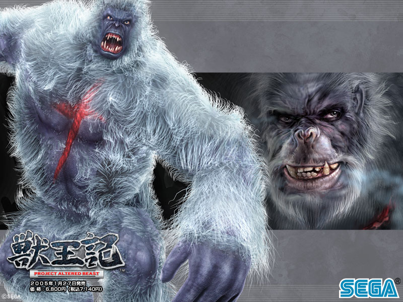 Altered Beast: Wendigo by Lycans57