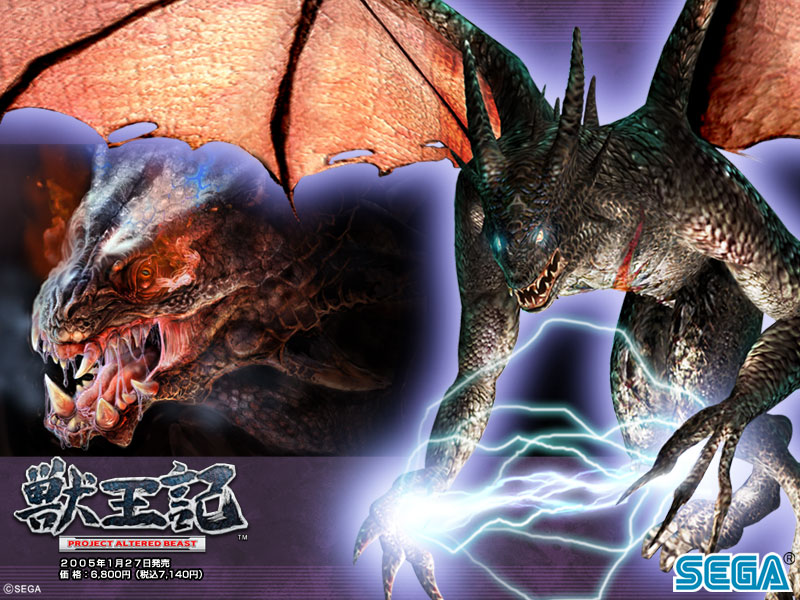 Altered Beast: Dragon by Lycans57