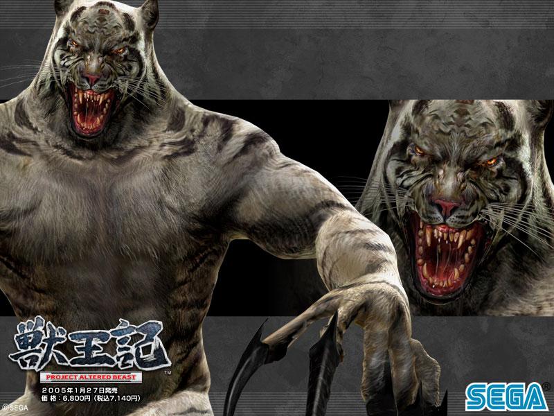 Werewolf vs weretiger - photo#20