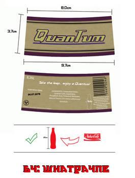 Nuka-Cola Quantum label