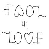 Fool in Love Ambigram by Henry-Crun