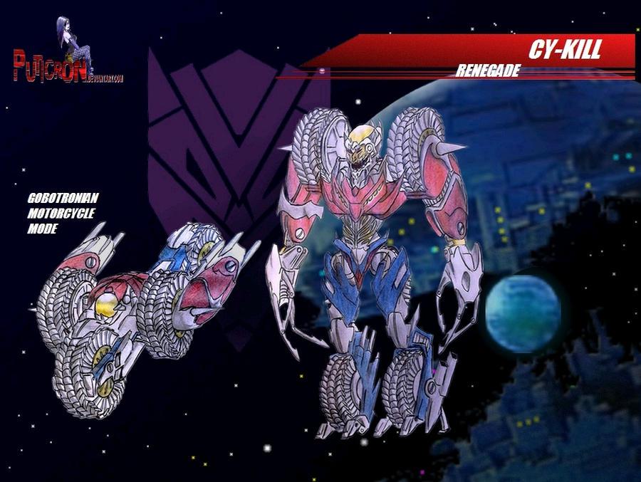 gobots: movie style cy-kill by puticron