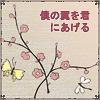 Cherry Blossoms by kiya71677