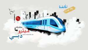 Metro Dubai 2