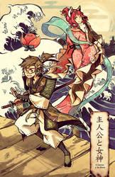 The hero, the goddess and the peachly tomato by SaiyaGina