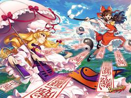 Danmaku!!  Box Art by SaiyaGina