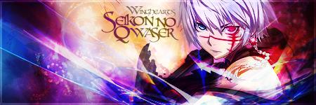 Seikon no Qwaser Sig by Winghearts