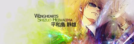 Shizuo Heiwajima Sig by Winghearts