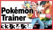 SSBU 33, 34, 35 Pokemon Trainer Stamp by NatouMJSonic