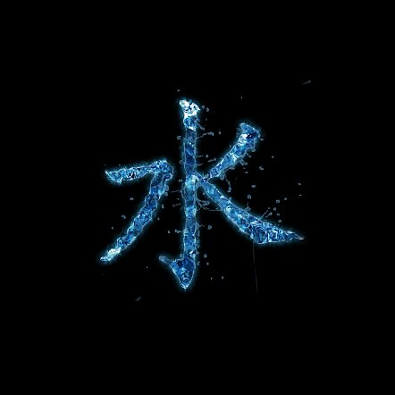 Water japan symbol by denisovslava on deviantart for Water in japanese