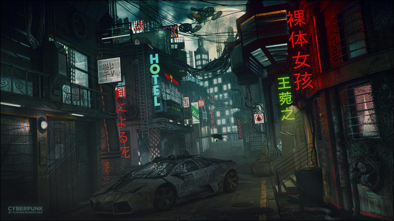 Cyberpunk by cuber