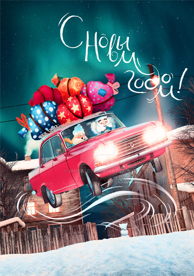 Happy New Year! by umida1