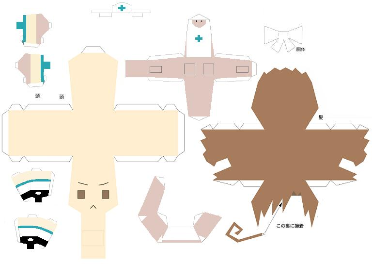 Nurse Chigi Template by Hamazakiakimi