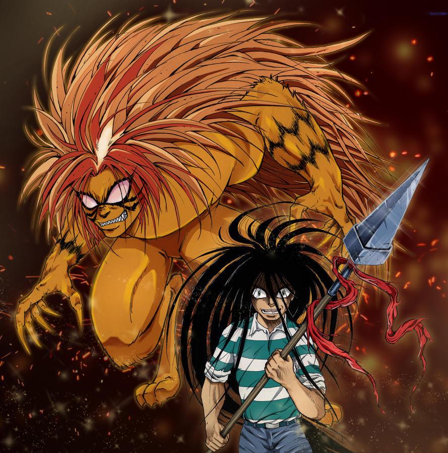 Ushio And Tora Bs: Ushio E Tora By Ka4 On DeviantArt