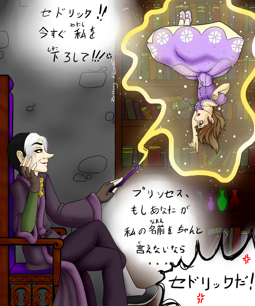 Princess by RainbowMassacre90