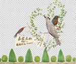 birdstrees12_mikakjj