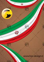Iran flag No 4 by hesdesign