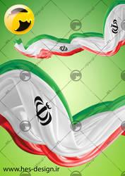 Iran flag No 1 by hesdesign