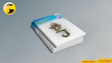 Book mockup 1