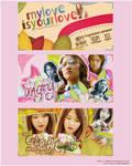 130529-PACKSIGNATURES#3-HPBD Im Yoona (30/5)