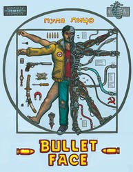 Vitruvian Bullet by CyborgNecromancer