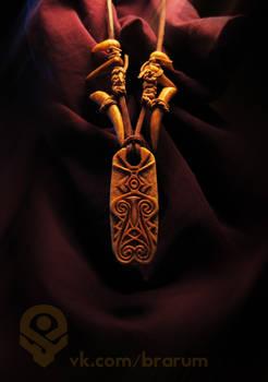 Gauldur amulet TES V