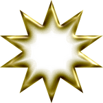 Sun 2 Png Clipart