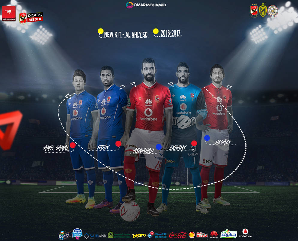 New-Kit-Ahly-Sc by OmarMoahmed22 on DeviantArt