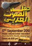 Arabic Voice Concert