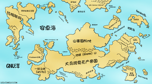 Linux_world_map_chinese