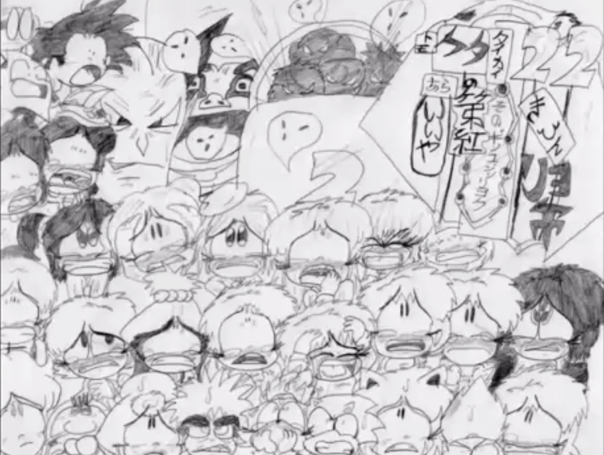 My Old Series by Rokku-D