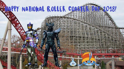 Happy National Roller Coaster Day 2018! by RaphaelFernandez2001