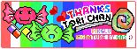 Pixelu Signature - Tori-chan by Gns-desing-X3