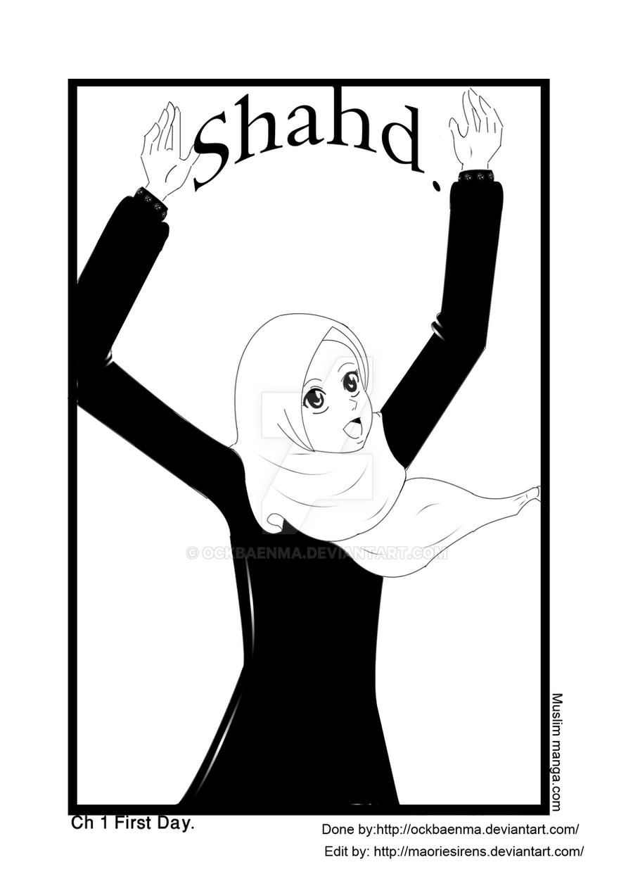 Shahd manga cover